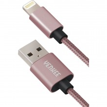 YENKEE YCU 601 RE Kabel Micro USB 1m 45011353